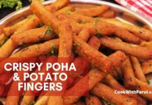 Poha- Potato Fingers recipe