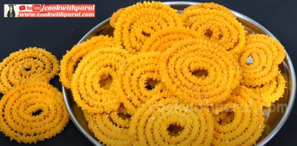 completely ready chakli