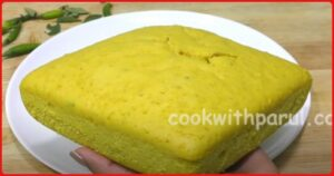 cooked dhokla on a plate