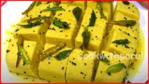 completely ready dhokla
