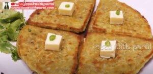 Matar Aloo Roti Recipe 8