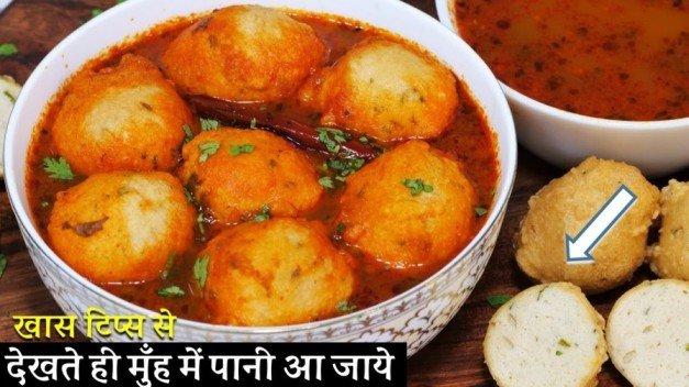 South Indian Style Rasam Vada Recipe