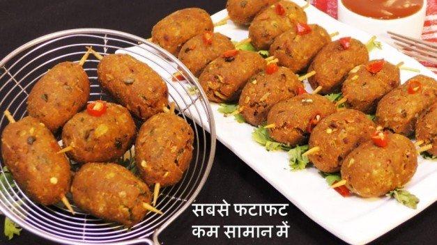 soya kabab recipe