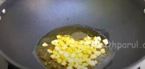 banana halwa barfi recipe 1