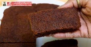 chocolate cake bar recipe 6