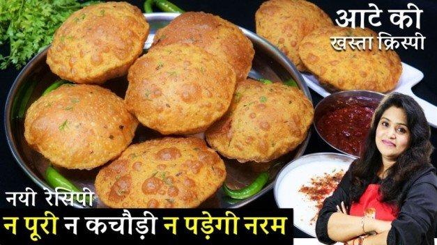 masala Poori Recipe