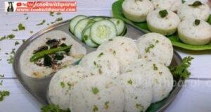 sabuudana vrat idli recipe 8